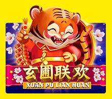 สล็อตออนไลน์ เกมทำเงินอันดับหนึ่งของเมืองไทย xuanpulianhuan